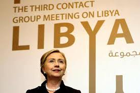Libya Body Armour