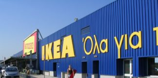 Ikea Greece