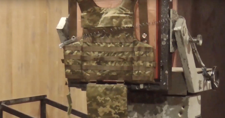 Testing Ukraine armor