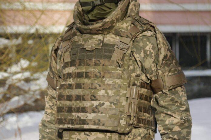 Ukraine ballistic armor